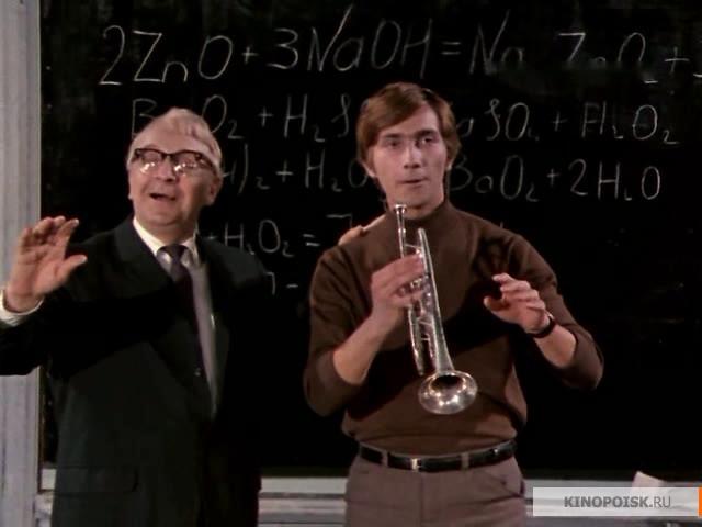 Кадр из фильма «А человек играет на трубе»