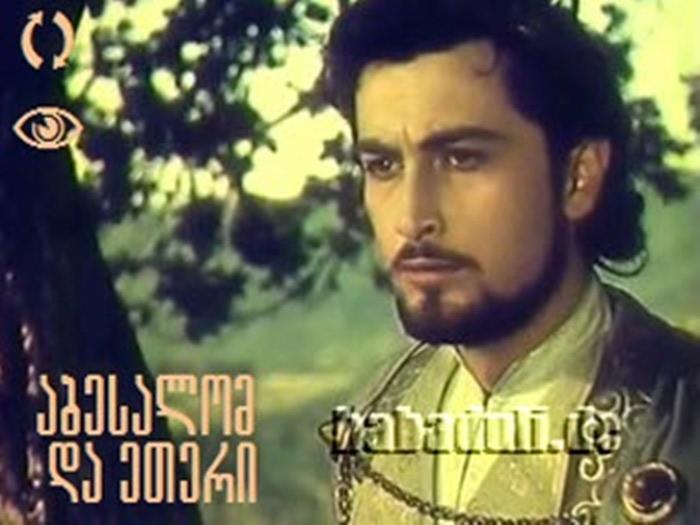 Кадр из фильма «Абесалом и Этери»