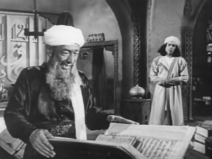 Кадр из фильма «Авиценна»
