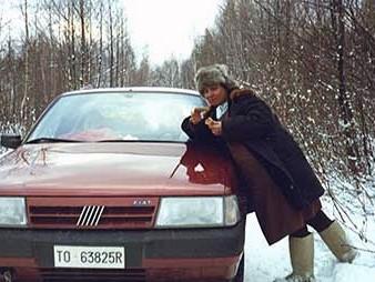 Кадр из фильма «Автостоп»