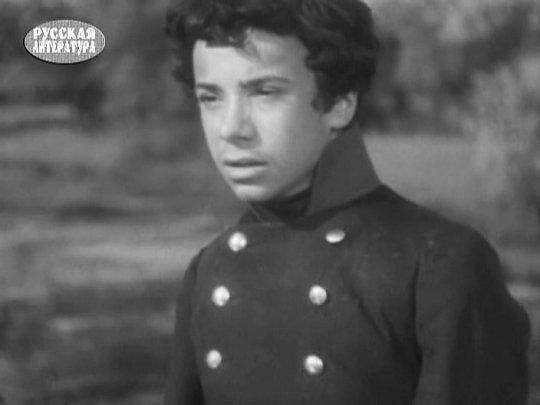 Кадр из фильма «Юность поэта»
