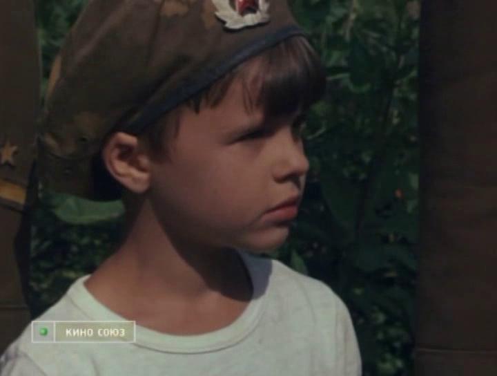 Кадр из фильма «Юрка — сын командира»