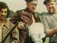 Кадр из фильма «Там вдали, за рекой»