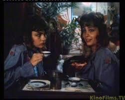 Кадр из фильма «Сестрички Либерти»