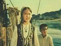 Кадр из фильма «Солёная река детства»