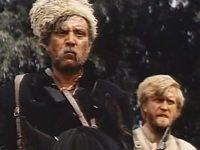 Кадр из фильма «Р.В.С.»