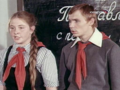 Кадр из фильма «Я — вожатый форпоста»