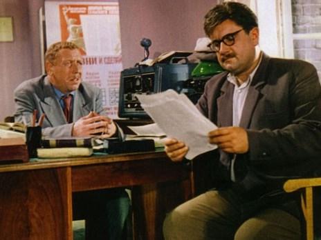 Кадр из фильма «Яблоко раздора»