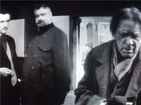 Кадр из фильма «Эдгар и Кристина»