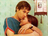 Кадр из фильма «Влюблён по собственному желанию»
