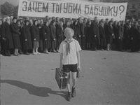 Кадр из фильма «Добро пожаловать, или посторонним вход воспрещен»