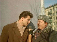 Кадр из фильма «Штрафной удар»