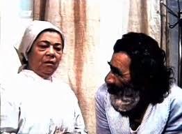Кадр из фильма «Поклонись наступившему дню»