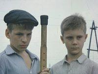 Кадр из фильма «После войны — мир»