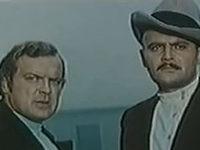 Кадр из фильма «Последний гайдук»