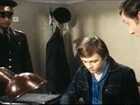 Кадр из фильма «Признать виновным»