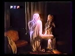 Кадр из фильма «Призраки зелёной комнаты»