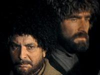 Кадр из фильма «Чермен»