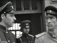 Кадр из фильма «Чёрный капитан»