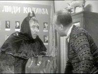 Кадр из фильма «Чёрт с портфелем»