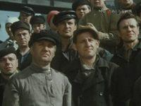 Кадр из фильма «Цемент»