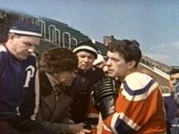Кадр из фильма «Хоккеисты»