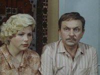Кадр из фильма «Фотография на память»