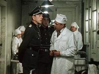 Кадр из фильма «У опасной черты»