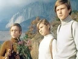 Кадр из фильма «Тайна горного подземелья»